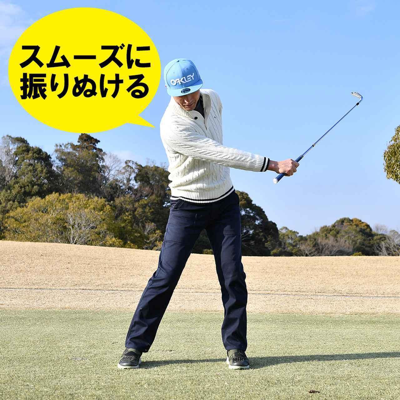 画像3: 【方向性】球筋は「右手のひら」で操るのがカンタン。ドローもフェードも自在に打てる。プロ野球投手からティーチングプロに転身した津野浩プロが初レッスン