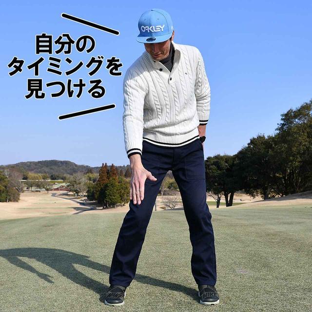 画像4: ドローは、切り返しと同時に右腕を内側へねじる