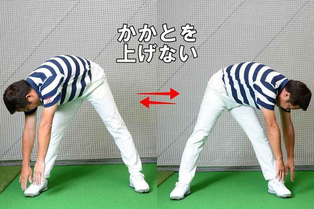画像9: ラジオ体操第一、さっそくスタート!!