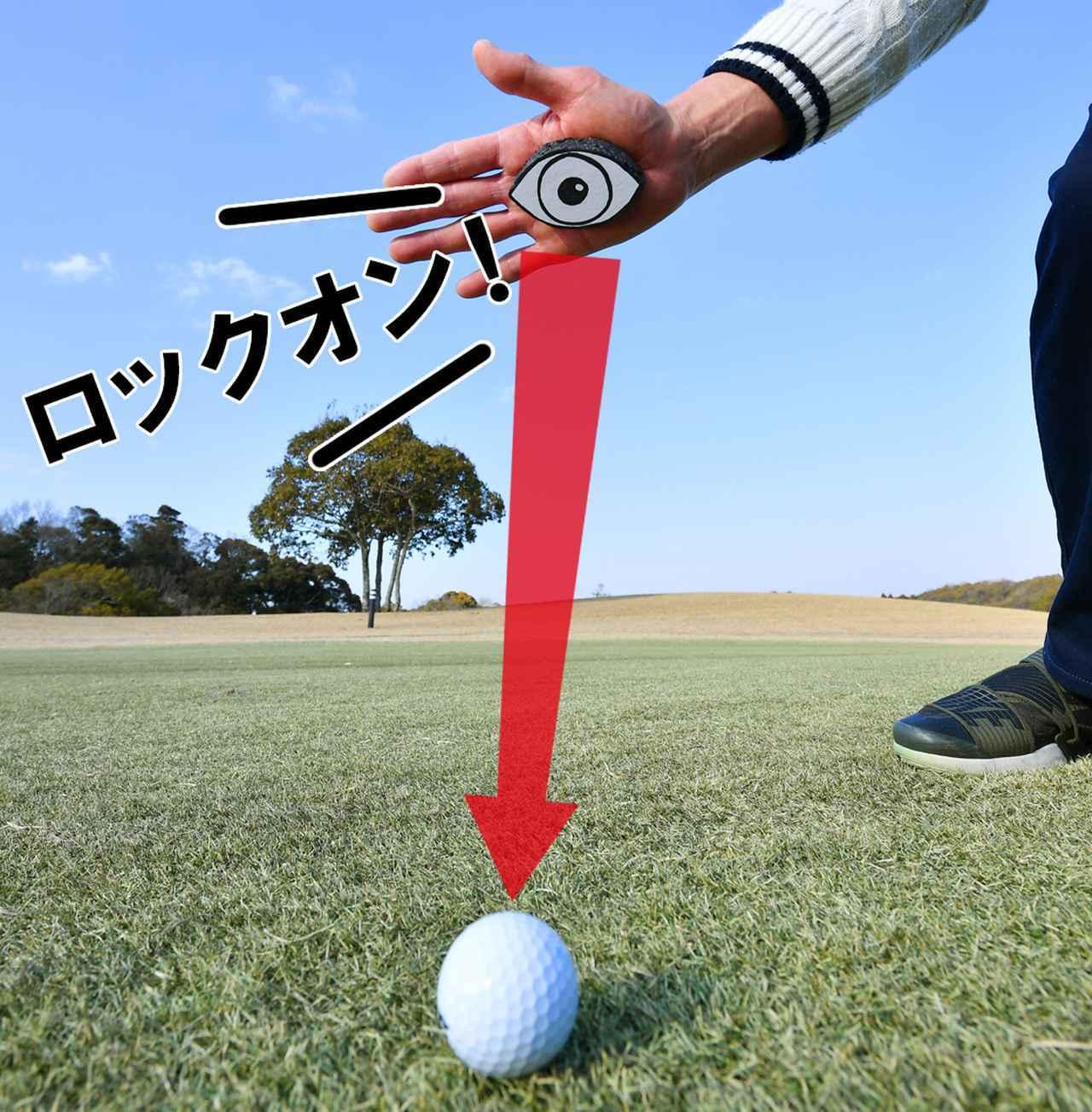画像: 切り返しのタイミングから右手のひらをパタンと倒しはじめよう。ダウンスウィングで右手が腰の高さに下 りたとき、手のひらがボールを向いている状態にあるのが目安。フェースをしっかり返すことができ、ドロ ーが打てる