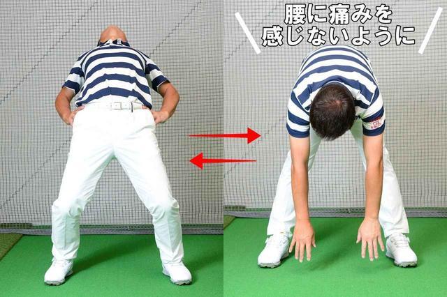 画像6: ラジオ体操第一、さっそくスタート!!