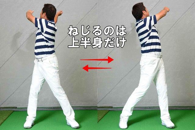 画像7: ラジオ体操第一、さっそくスタート!!