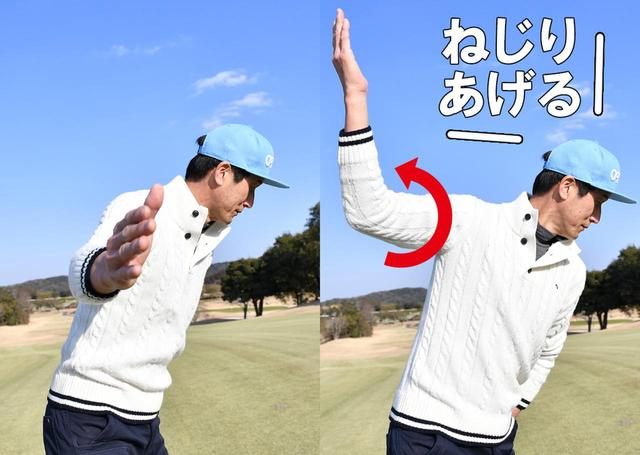 画像2: ドローは、切り返しと同時に右腕を内側へねじる