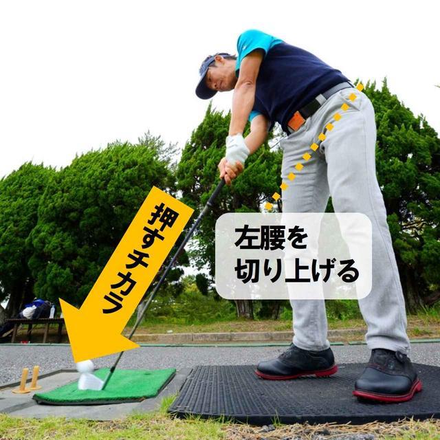画像: オープンに立って、左腰を回して打つ