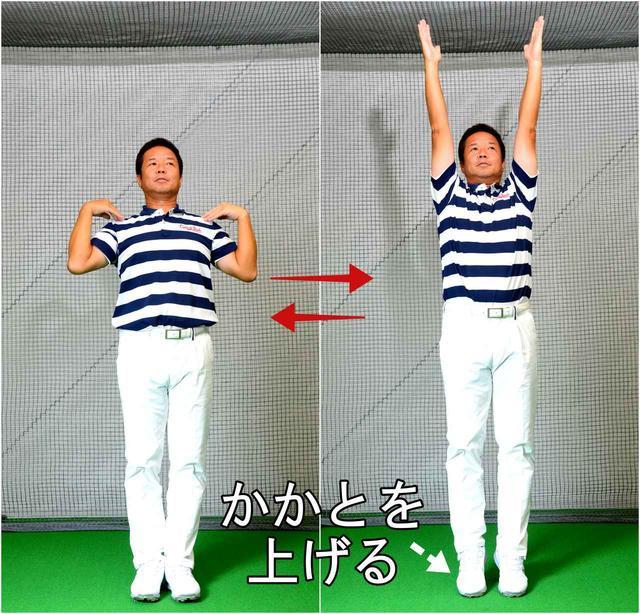 画像8: ラジオ体操第一、さっそくスタート!!