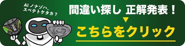 画像: news.callawaygolf.jp