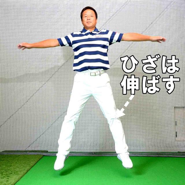 画像10: ラジオ体操第一、さっそくスタート!!