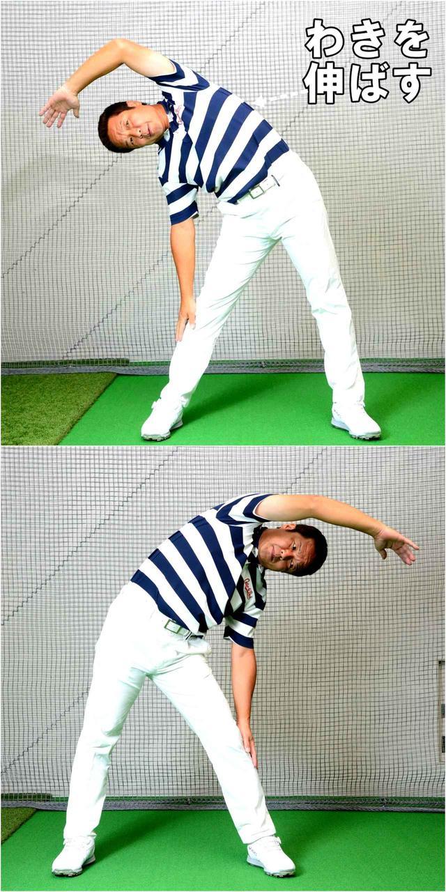 画像5: ラジオ体操第一、さっそくスタート!!
