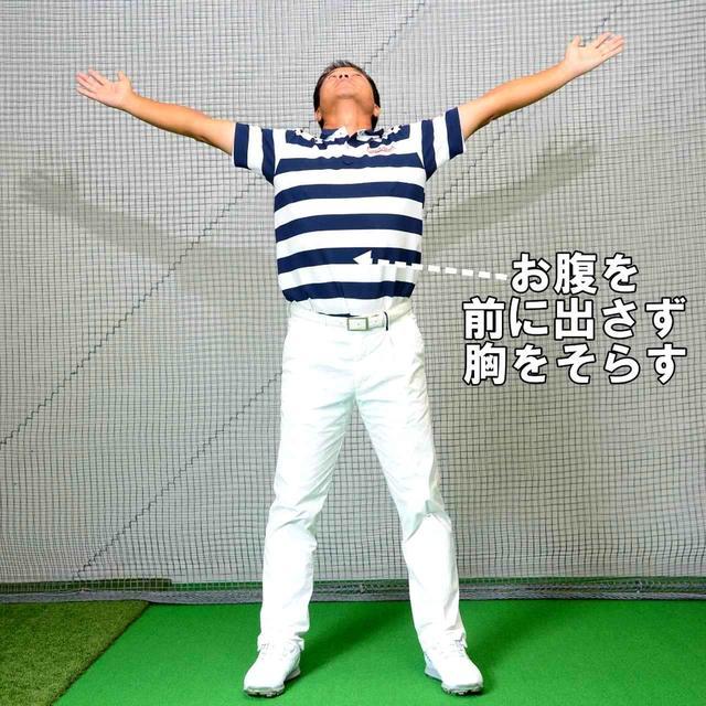 画像4: ラジオ体操第一、さっそくスタート!!