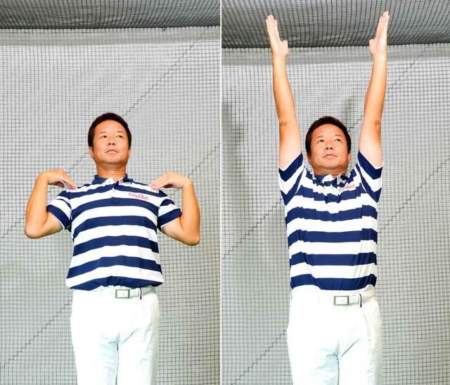 画像14: ラジオ体操第一、さっそくスタート!!