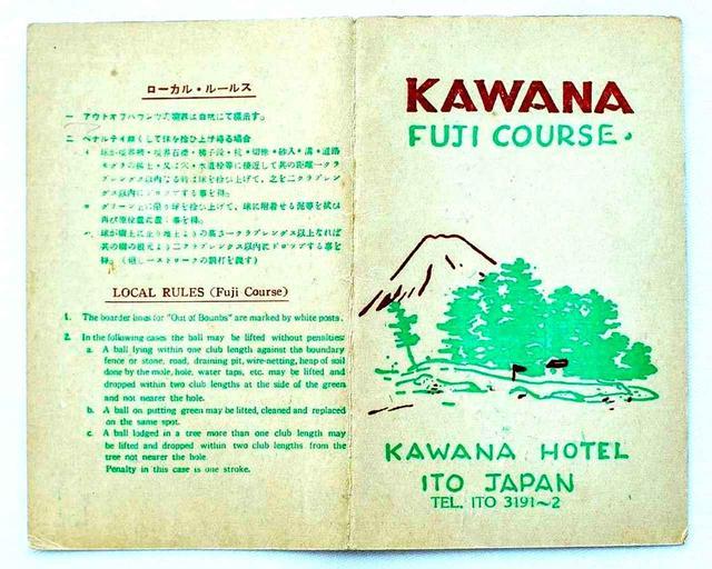 画像: 1952年前後のスコアカード。スケッチ、デザインとも繁岡