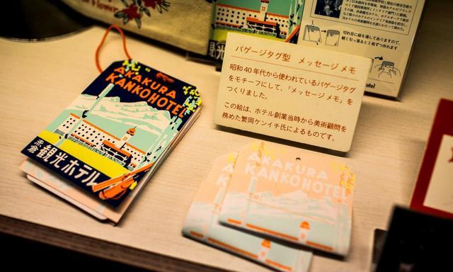 画像: 当時のバゲージタグはメモ用紙として売られている