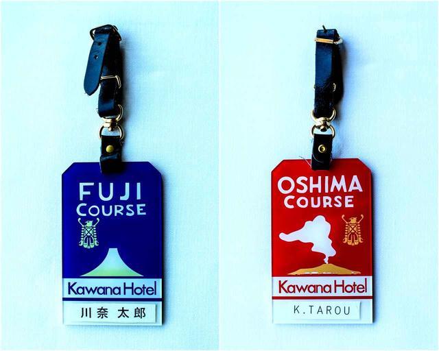 画像: ネームタグ。大島コースは大島が、富士コースは富士山がシンプルに描かれる