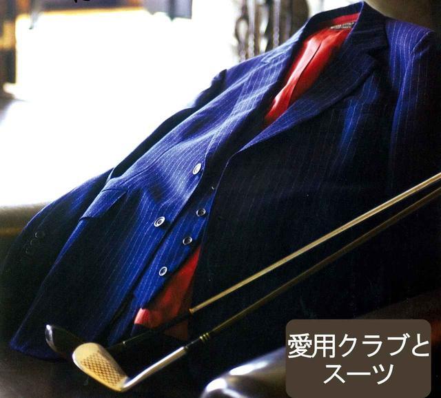画像: 喜七郎が愛用したヘンリー・プール社の上着に、秘書に譲ったクラブ。川奈ホテルに着くと、まずロビーからの景色を眺めたという