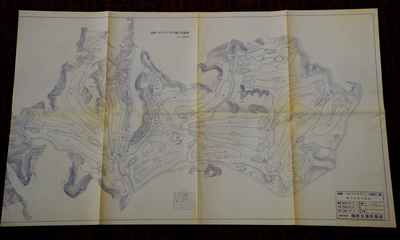 画像: 全体図(写真)のほかに、各ホール製図、グリーンの等高線図、植栽表、グリーン造成図などが書かれている