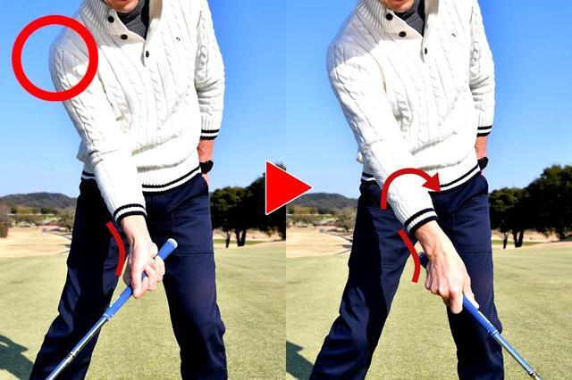 画像: 右腕を内側に回しながら振り下ろすのが正しい動かし方。腕の付け根から動かし、右腕全体を回旋させよう
