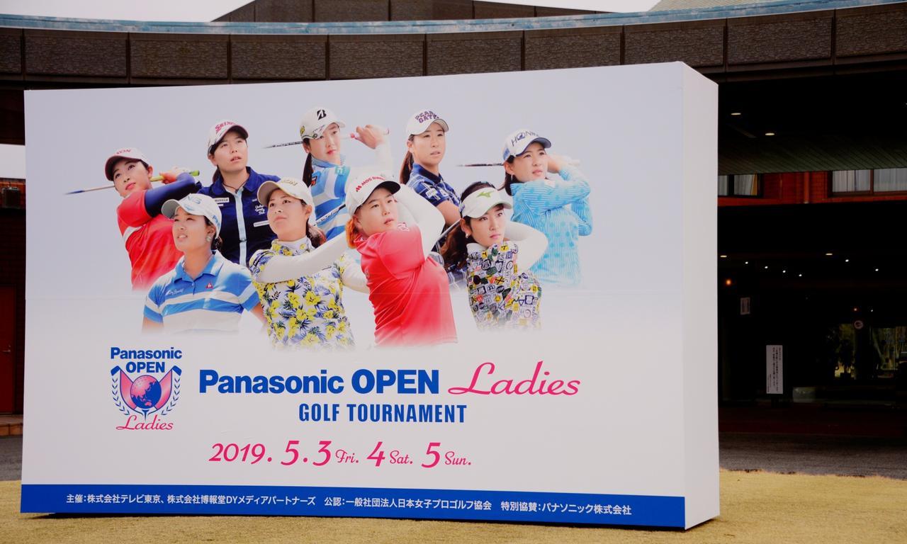 Images : 9番目の画像 - 浜野ゴルフクラブのクラブハウス施設 - ゴルフへ行こうWEB by ゴルフダイジェスト