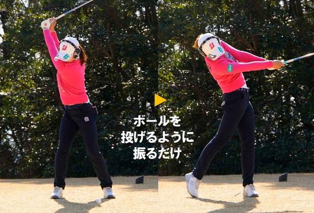 画像: 重いものを投げるときの下半身の使い方のように左ひざを真上に伸ばして振り抜く