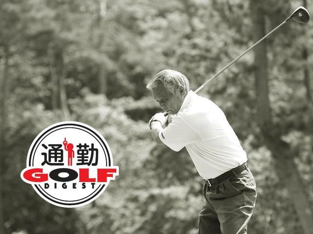 画像: 【通勤GD】高松志門・奥田靖己の一行レッスンVol.14「シャフトをしならせるな」ゴルフダイジェストWEB - ゴルフへ行こうWEB by ゴルフダイジェスト
