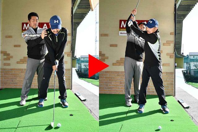 画像: 右手の力を抜くと、バックっスウィングも上がりやすい