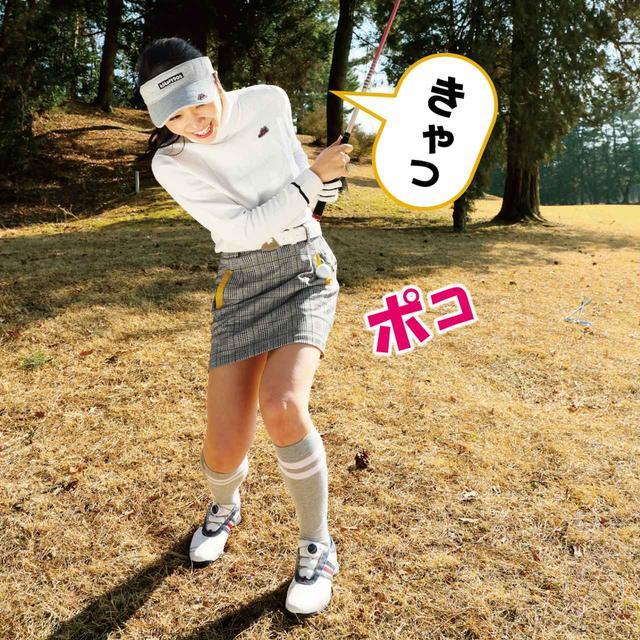 画像3: 【新ルール】打ったボールが木から跳ね返って自分に当たった!