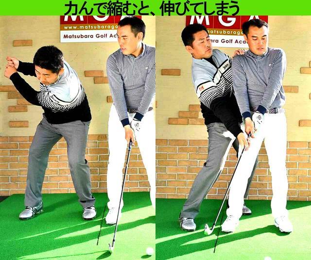 画像: 長い番手が苦手な原因!「ボールを打つという意識が強すぎます」