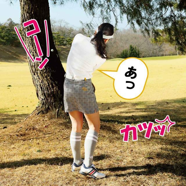 画像2: 【新ルール】打ったボールが木から跳ね返って自分に当たった!