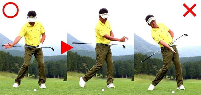 画像: 曲げないためには腰を水平に回転させること