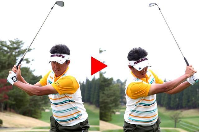 画像: 両肩と腕の三角形を崩さない