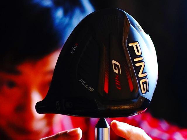 画像: 【ギア分析】ドライバー選びは「重心選び」。ヘッドの重心位置を読み解けば、自分に合ったクラブが見えてくる! - ゴルフへ行こうWEB by ゴルフダイジェスト
