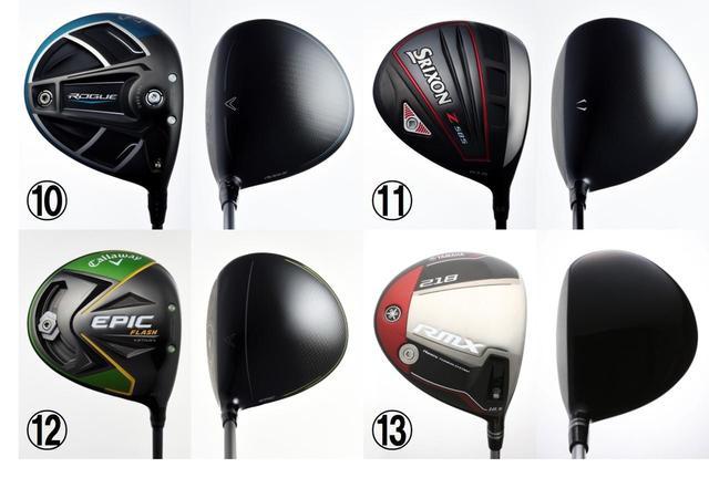 画像2: 【B】バランスのいい重心位置で多くのゴルファーにフィット