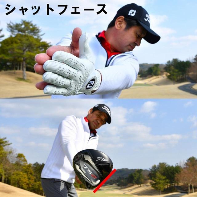 画像: 左手の甲が地面を指したまま上げていく意識でテークバック。その結果、前傾角度とほぼ平行のシャットフェースになる