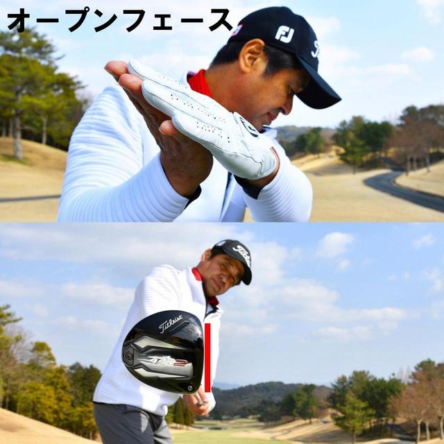 画像: 下半身の動きと連動せずに腕の動きだけで上げると、左手の甲が空を指し、フェースはオープンになる