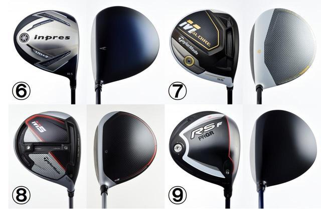 画像1: 【B】バランスのいい重心位置で多くのゴルファーにフィット