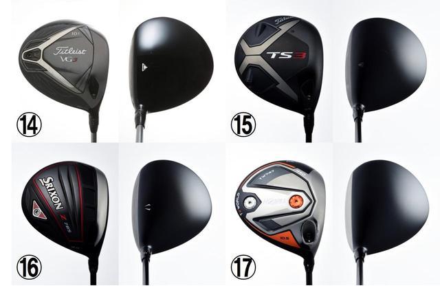 画像3: 【B】バランスのいい重心位置で多くのゴルファーにフィット