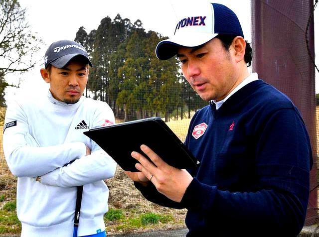 画像: 塩見プロ(左)と阿河コーチ