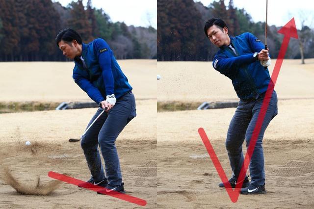 画像2: フォローでは、フェースの砂を落とさないように