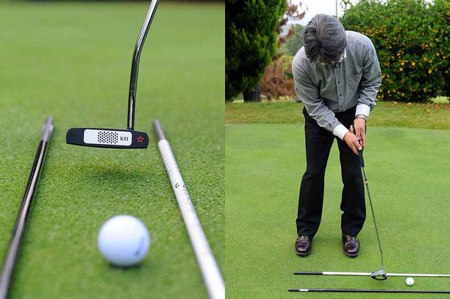 画像: 2本の平行な棒の間でフェース面のズレ、ストロークのゆがみ両方を解消していく。一石二鳥の練習法