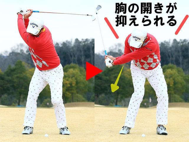 画像2: ダウンスウィングで左腕を伸ばす