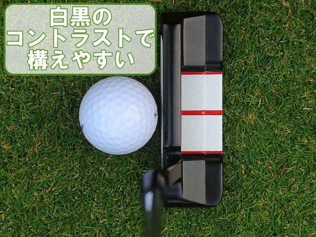 画像: ボールと同じ幅で白いペイントが施され、狙い通りに構えやすい。また、白い部分の残像効果によって、ヘッドを正確に打ち出しやすい