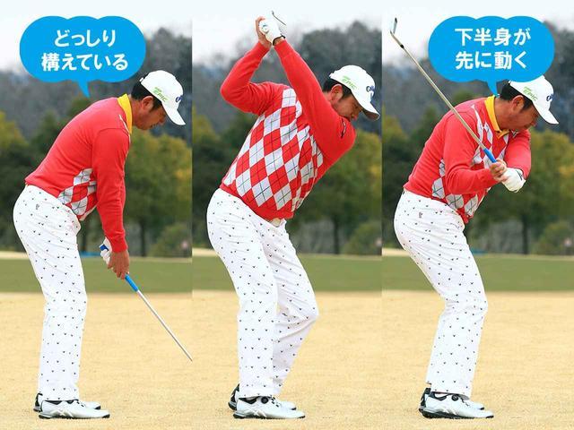 画像3: ダウンスウィングで左腕を伸ばす
