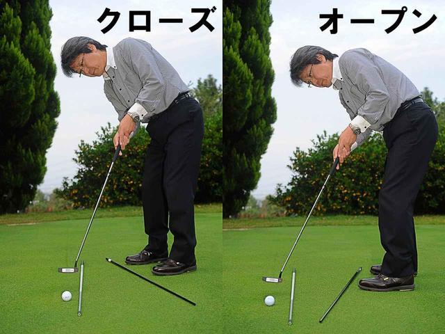 画像: オープンはカット軌道になりやすい。ヒール側に棒を置いたほうがまっすぐのストロークを意識しやすい。反対に、クローズはインサイドアウトになりやすい。ヒールを棒に添わせるようにストロークしよう