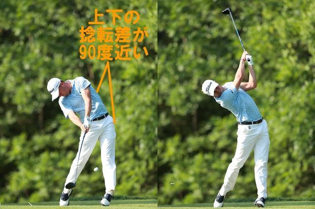 画像: 右足を蹴って右かかとが浮くが、上体が起きない