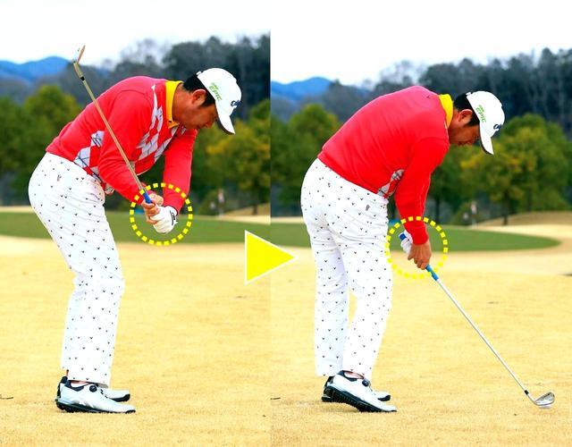 画像: ②腰を左へ回すと、手元が低くなる