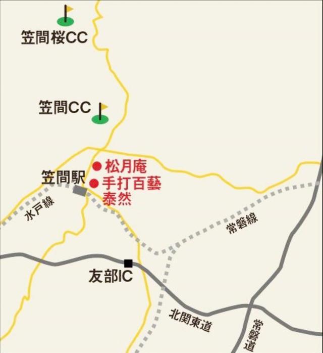 画像: コースへは、友部I.Cから一般道で約8km