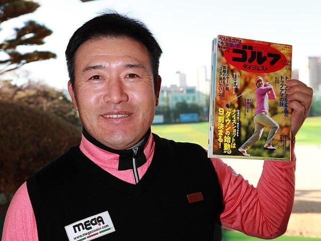 画像: 週刊GDの表紙を飾ったことが韓国でも話題になる