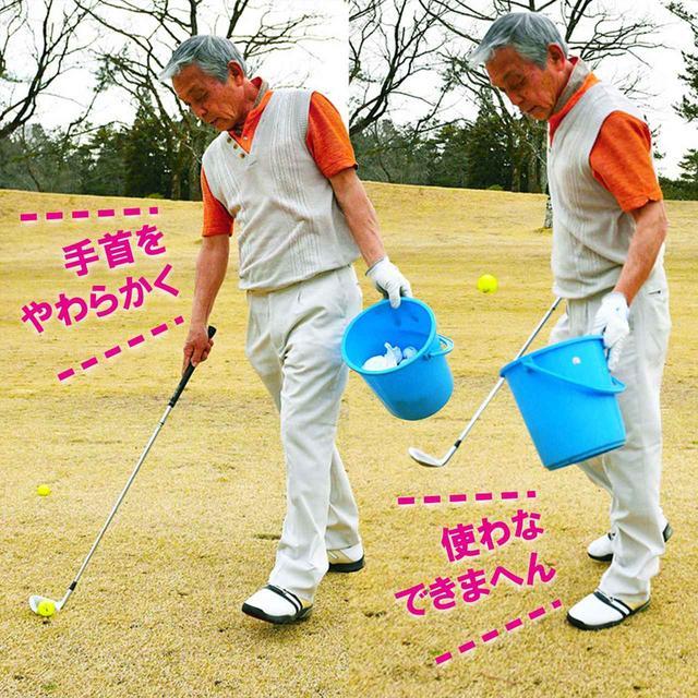 画像: 【正しい脱力チェック】ウェッジでボールを拾う
