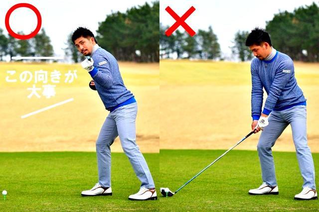 画像: オープンに立てば捻転をつくりやすい