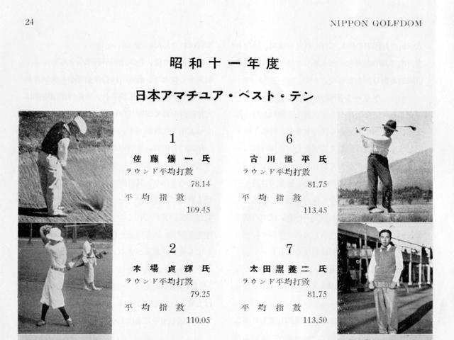 画像: ゴルフの腕はアメリカ仕込み