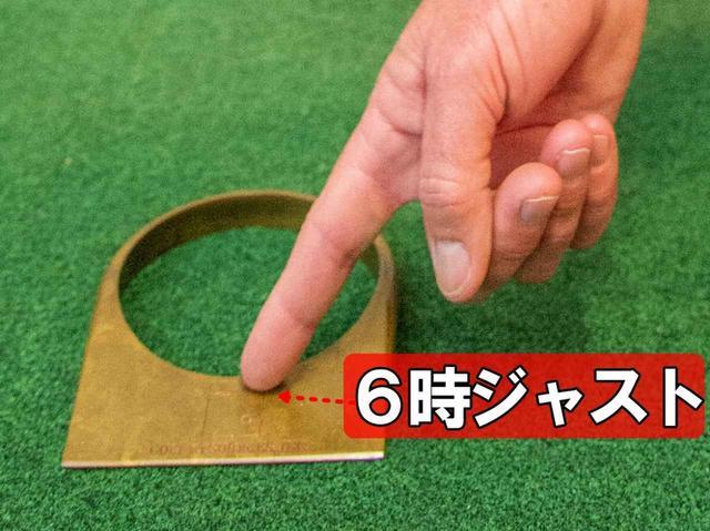 画像: 【ドリル】インサイドから正確にボールをとらえる